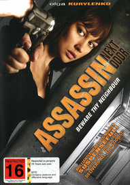 The Assassin Next Door on DVD