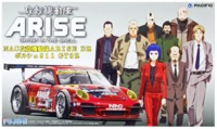 Fujimi: 1/24 DR Porsche 911 GT3R (GITS: Arise) - Model Kit