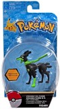 Pokémon: Action Pose Zygarde (10% Form) - Figure