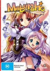 Maburaho - Vol 1 - Bewitched & Bewildered on DVD