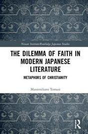 The Dilemma of Faith in Modern Japanese Literature by Massimiliano Tomasi image