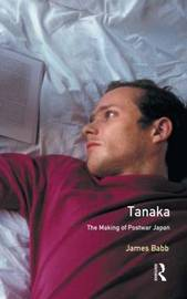 Tanaka by James Babb image