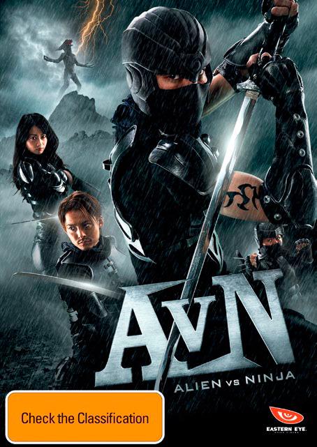 Alien Vs Ninja on DVD image