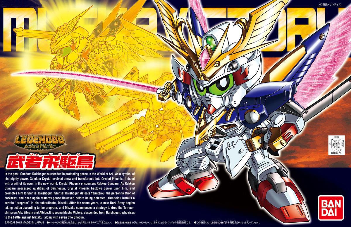 Gundam Legend BB Musha Victory Model Kit image