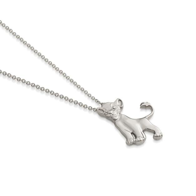 Couture Kingdom: Disney Silver Simba Necklace