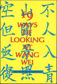 19 Ways of Looking at Wang Wei by Eliot Weinberger image