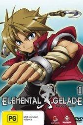 Elemental Gelade - Vol 1 on DVD