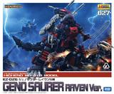 Highend Master Model Geno Saurer Raven Ver. 1/72 Model Kit