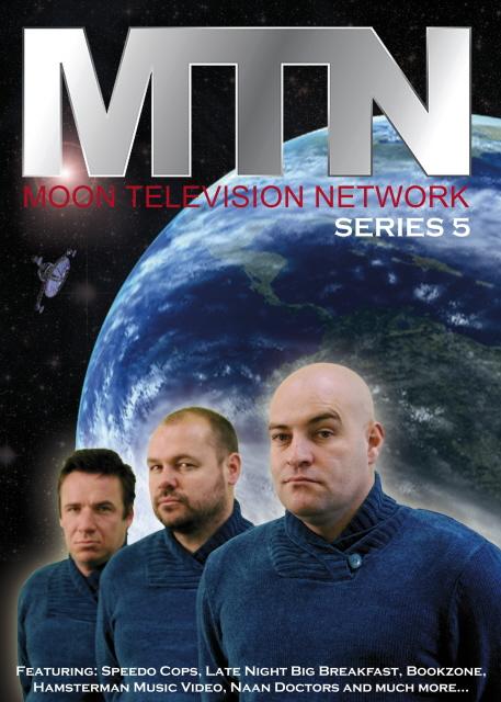 Moon TV Series 5 on DVD image