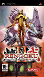 Rengoku 2: The Stairway to H.E.A.V.E.N. for PSP
