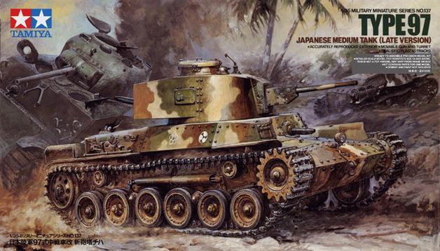 Tamiya Japanese Type 97 Medium Tank Late Ver. 1/35 Model Kit