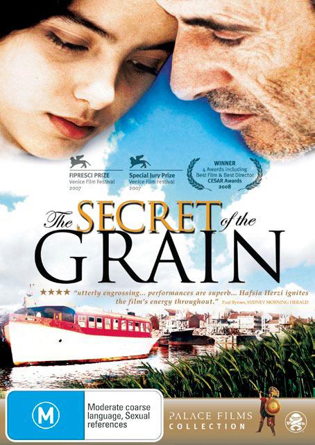 The Secret of the Grain on DVD