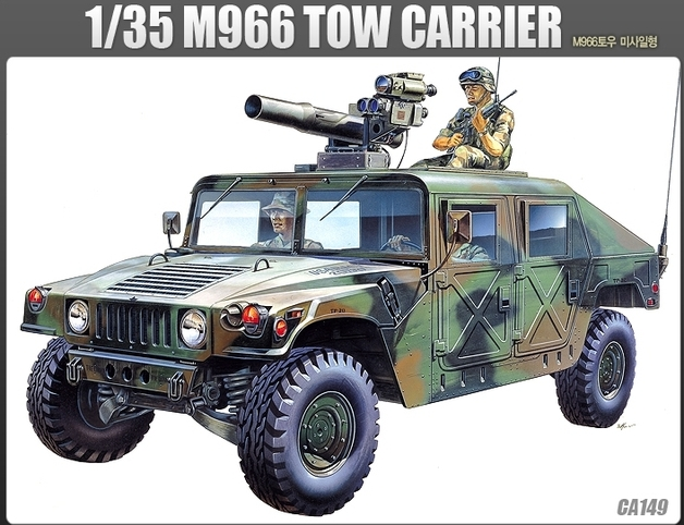 Academy M-966 Hummer with Tow 1/35 Model Kit
