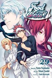 Food Wars!: Shokugeki no Soma, Vol. 29 by Yuto Tsukuda