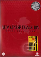 Neon Genesis Evangelion Movie Collection on DVD