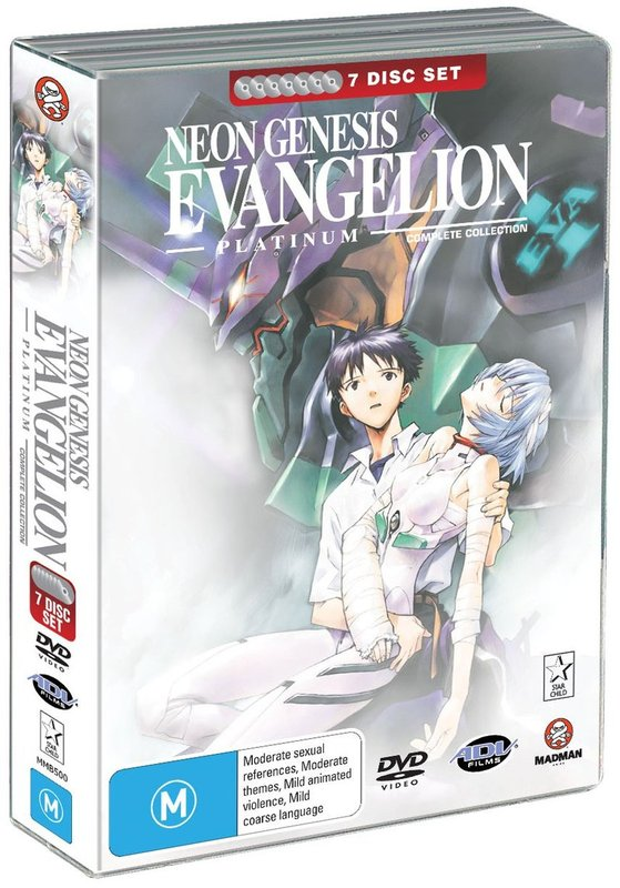 Neon Genesis Evangelion - Platinum Collection on DVD