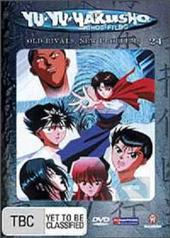 Yu Yu Hakusho: Ghost Files - Vol 24 on DVD