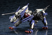 Hexa Gear: 1/24 Rayblade Impulse - Model Kit