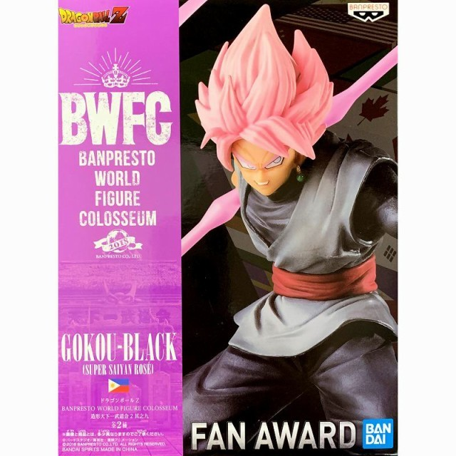 Dragon Ball: Super Saiyan Rose Goku Black - PVC Figure image