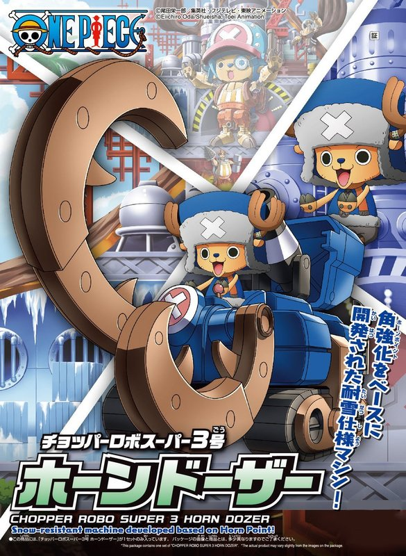 One Piece: Chopper Robo Super No.3 Horn Dozer - Model Kit