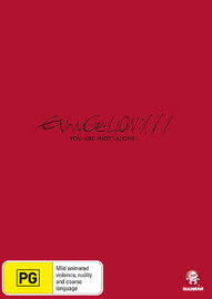 Evangelion: 1.11 You Are (not) Alone [Slipcase Edition] DVD