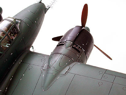 Tamiya Japanese Nakajima J1N1-Sa Night Fighter 1/48 Aircraft Model Kit image