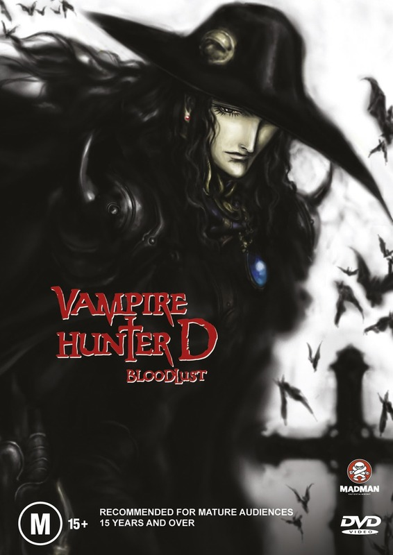 Vampire Hunter D - Bloodlust on DVD