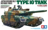 Tamiya: 1/35 Jgsdf Type 10 Tank - Model Kit
