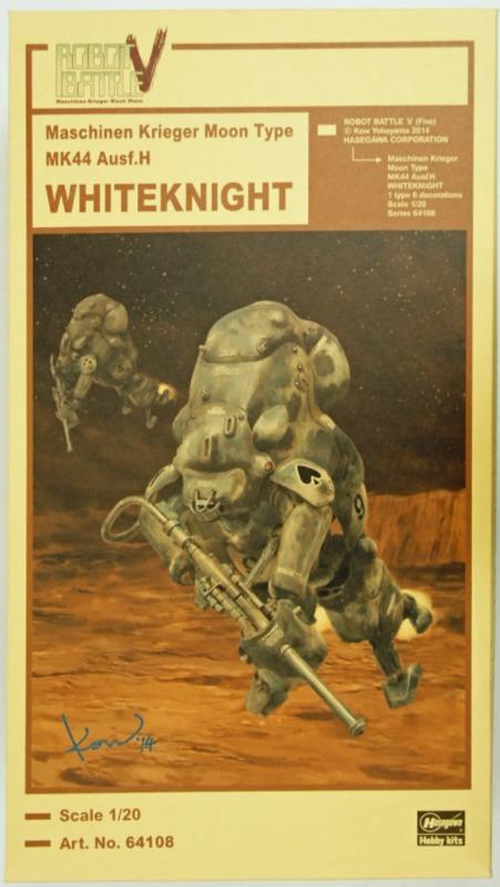 Maschinen Krieger: 1/20 Robot Battle V Mk44H-0 White Knight Prototype - Model Kit