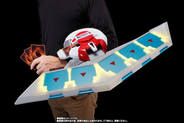 Proplica: Yu-Gi-Oh Duel Monsters Duel Disk Replica