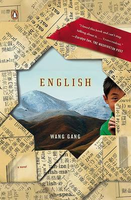 English by Wang Gang image