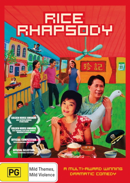 Rice Rhapsody on DVD
