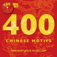 400 Chinese Motifs by Graham McCallum image