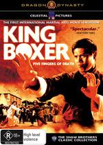King Boxer on DVD