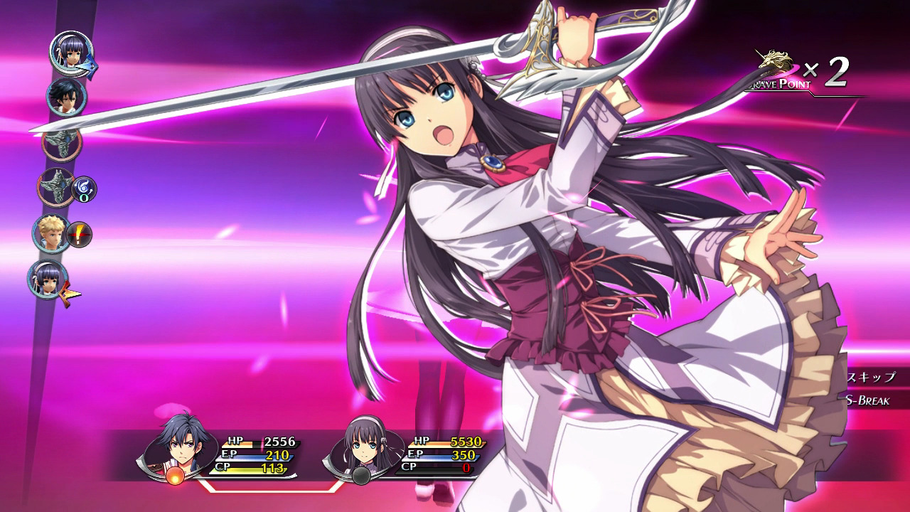 The Legend of Heroes: Trails of Cold Steel II for PS4 image