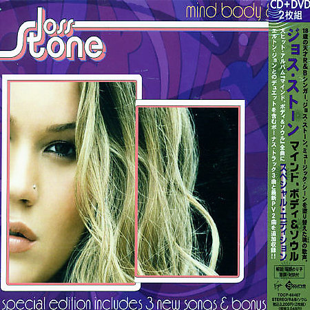 Mind Body & Soul: Special Edition [Limited] by Joss Stone