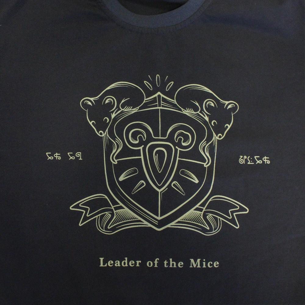 Ni no Kuni 2: Leader of the Mice - T-Shirt image