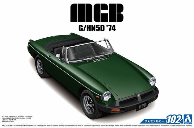 Aoshima: 1/24 BLMC G/HM4 MG-B MK-3 '74 - Model Kit