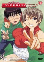 Love Hina - 5 - Summer By The Sea on DVD