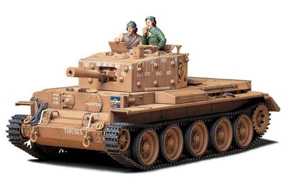 Tamiya 1/35 Centaur IV W/95mmh - Model Kit