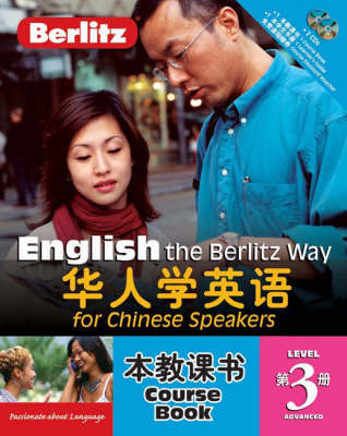 English the Berlitz Way for Chinese Speakers: Level 3