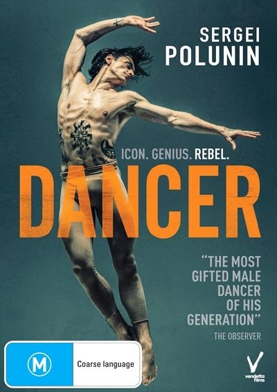 Dancer on DVD image