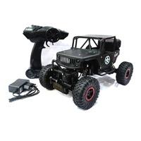 Rock Crawler - R/C Rally Car