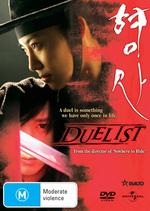 Duelist on DVD
