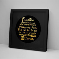 National Anthem Black on Black Foli Print - Framed