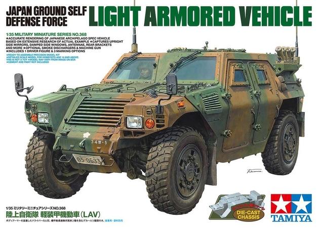 Tamiya: 1/35 JGSDF Light Armored Vehicle - Model Kit