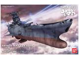 Space Battleship Yamato: 1/1000 Space Battleship Yamato (Cosmo Reverse Ver.) - Model Kit