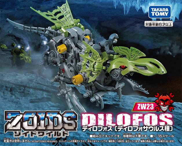 Zoids Wild: ZW23 Dilophos - Model Kit