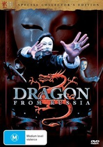 Dragon from Russia - Special Collector's Edition (Hong Kong Legends) on DVD