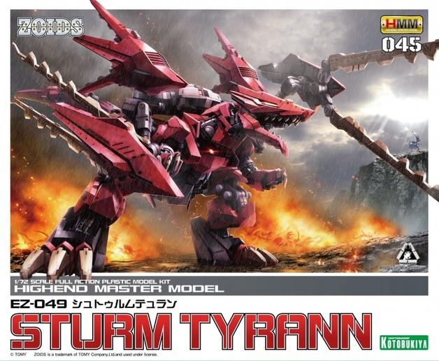 1/72 Highend Master Model EZ-049 Sturm Tyrann - Model Kit